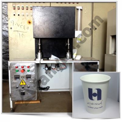 دستگاه تولید لیوان چای دار دستی